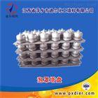 江西萍乡专业塔内件 生产各种材质的泡罩塔盘 浮阀塔板