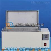 電熱恒溫水浴槽使用壽命長/CF-B恒溫水浴槽技術要求/上海新一代恒溫水槽