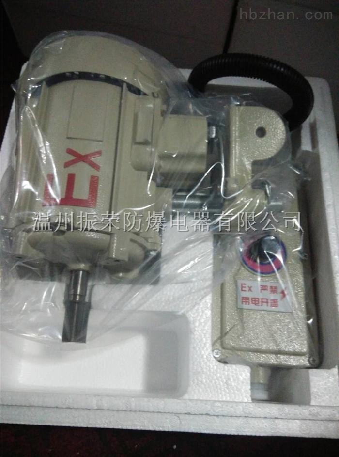 BTS-750/380V防爆壁扇