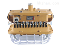 SBF6101-YQL50免维护节能防水防尘防腐灯