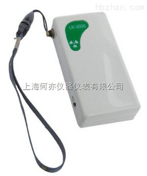 LK-3000 X、Y射线个人剂量报警仪