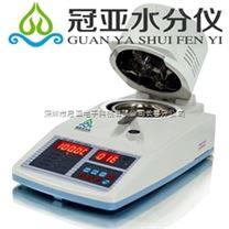 PMMA塑料水分檢測儀