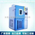 微电脑高微电脑高低温试验箱
