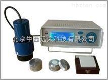 中西(LQS)全自動工業白度計 型號:M379495庫號:M379495