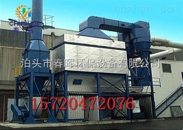 齐全定制 熔炼2吨中频炉布袋除尘器安装及调试15步步骤