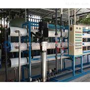 兴宁纯水设备,15吨纯水设备