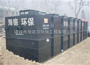 一體化SBR高濃度有機廢水處理betway必威手機版官網