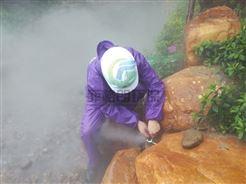 烟台公园/假山/喷泉人工造雾技术专家/大型景区景观造雾工程案例