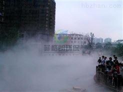 江西景区人造雾技术生产厂家/人造雾雾效专家/大型户外景观人工造雾工程