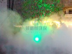 温州景区人造雾技术生产厂家/人造雾雾效专家/大型户外景观人工造雾工程