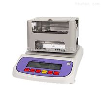 PE,PP,PS固體密度測試儀