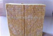 硬质岩棉板,厂家直销防火岩棉板