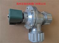电磁脉冲阀MCF-25DD