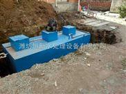锡林浩特医院污水处理装置
