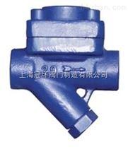 CS16H、CS66H膜盒式蒸汽疏水閥