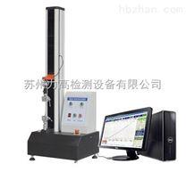 HF-9005LC伺服控製材料試驗機