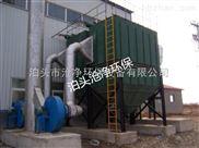 直销高效脉冲除尘器厂家供应质优价廉详情来电咨询