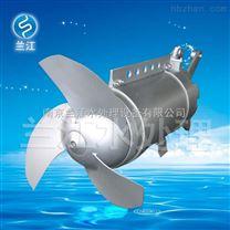 汙泥池潛水攪拌器