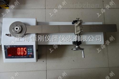 1000N.m扭矩扳手测试仪厂家直销