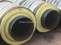 山東省供應蒸汽管道保溫材料價格