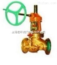 Jyu541W型錐齒輪氧氣截止閥