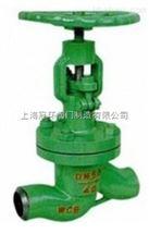 上海NKJ61H真空焊接截止閥
