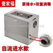 深圳小型臭氧发生器价格