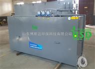 实验室废水处理装置