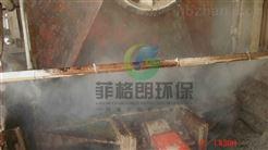 长沙节能高效喷雾除尘装置/大型焦化厂自动喷雾除尘设备*