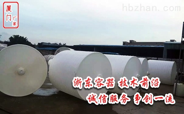 平潭10吨塑料储罐