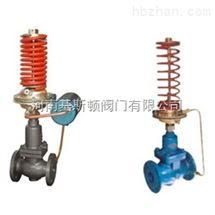 V230D/V231D自力式压力/差压调节阀