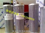 XR063G10 XR063T80富卓滤芯 FILTERC液压油滤芯