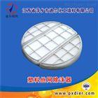 专业生产丝网除沫器 塑料丝网除沫器