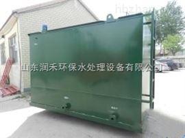 農村污水處理成套設備