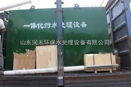 阿克蘇地区地埋式生活污水处理净水设备*
