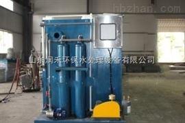 烏魯木齊地埋式污水處理一體化設備加油未來