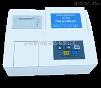 COD氨氮總磷快速測定儀