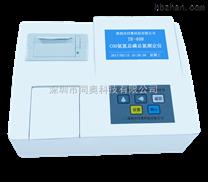 COD氨氮總磷總氮快速測定儀