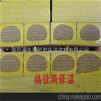 濟南市5公分厚岩棉條高密度岩棉條出廠報價
