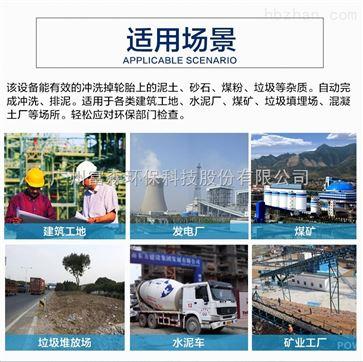 深圳煤矿洗轮机