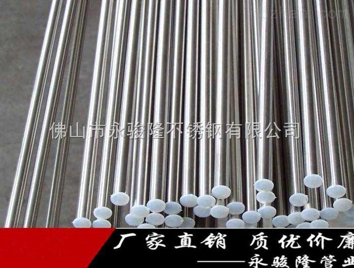 304 厂家优质sus304直径50不锈钢光圆棒