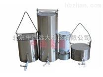 中西(LQS)不鏽鋼水質采樣器型號:JH28-JC-800B 500ML庫號:M317296