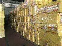 玻璃棉板/玻璃棉卷毡/肥东县热销推荐格瑞双面铝箔离心玻璃棉规格型号应城市玻璃棉保温材料品牌