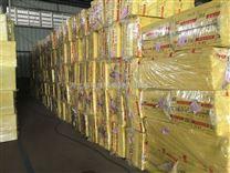 懷遠縣曲沃縣高效保溫離心玻璃棉售價A級格瑞複合鋁箔玻璃棉氈每平米價格