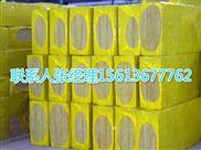 耐火防火岩棉板岩棉复合板生产