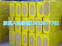 耐火防火岩棉板岩棉複合板生產