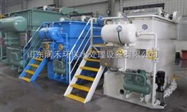 宁夏溶气气浮机主要技术参数及安装尺寸