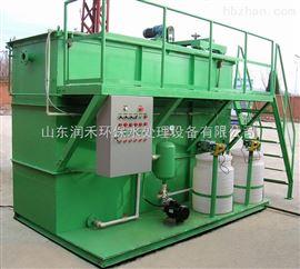 内蒙古溶气气浮机废水比例低