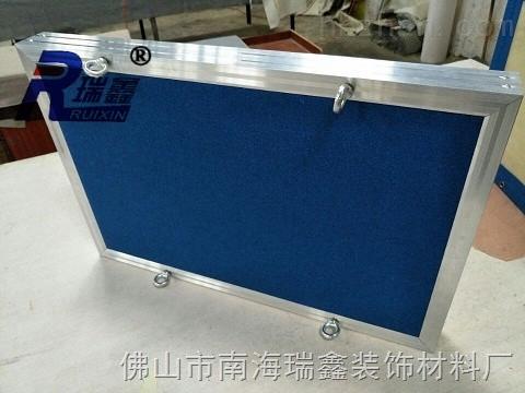 广东生产吊顶吸音板厂家【效果图】