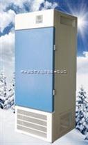 JMS-225F交變黴菌試驗箱提供各種規格